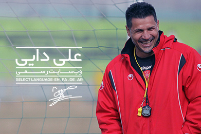 Ali Daei Official
