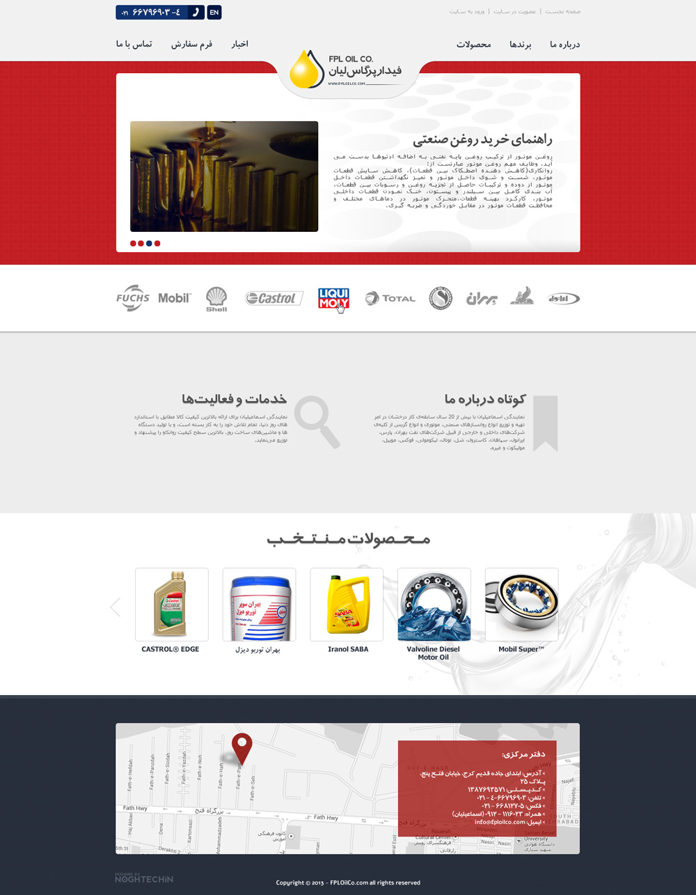 FPL Oil Co.