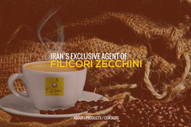 فیلیکوری زکینی ایران