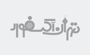 تهران آکسفورد